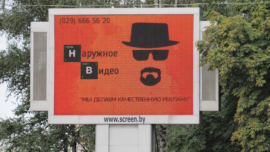 belarus-160808-426.jpg